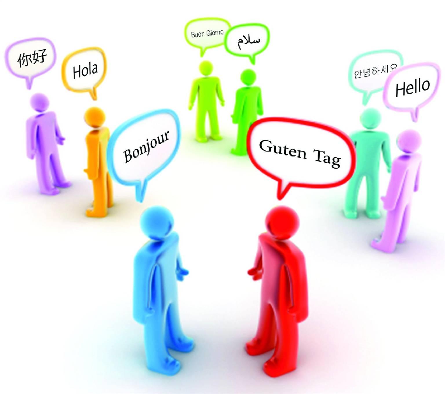 سلام باللغات المختلفة