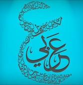اللغة العربية.. لغةُ كتاب الله المَنيعة
