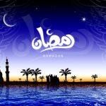 رمضان 2015.. أقبِل و اقترِب