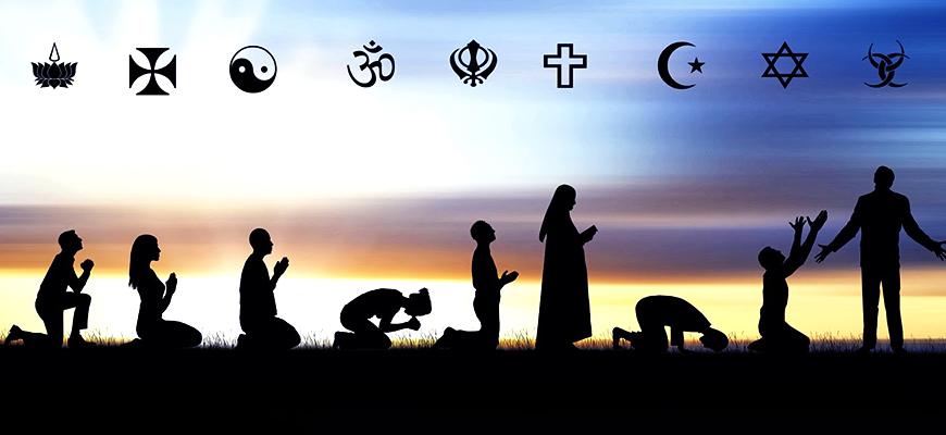 الأديان