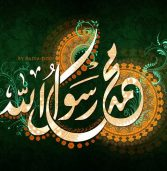 نبي الله محمد.. من ذا الذي يجرؤ على المقارنة به؟!