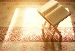 دروس القرآن الكريم