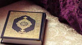 القصة القرآنية.. روعة الإعجاز في دقة الإيجاز! (الجزء الأخير)