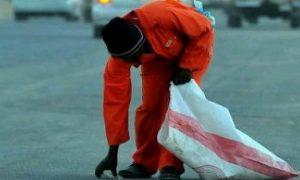 عامل النظافة