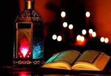 ملفات رمضانية