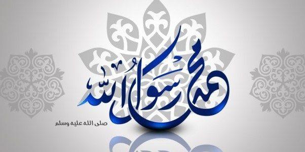 في ذكرى مولده (7).. من أرحم من النبي على الخدم؟!