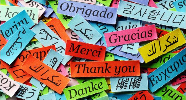 اللغات