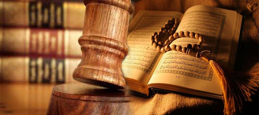 إحكام الشريعة من البراهين على وحدانية الله