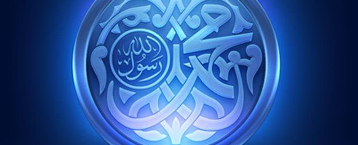 في ذكرى مولد النبي (8) أبٌ رحيم وجدٌّ حنون