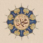 """الفقه """"العمري"""": الإسلام قبل كل المذاهب"""