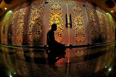 لذة الصلاة