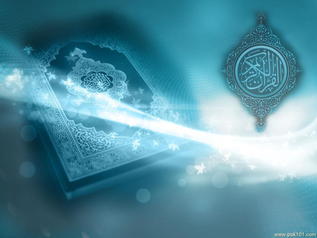 الورق القرآني