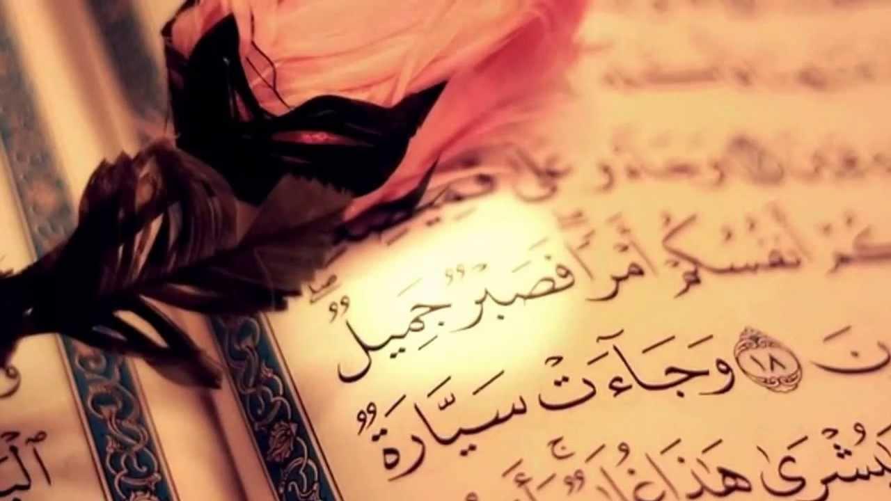 القصة القرآنية